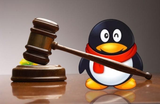 tencent-qihoo-lawsuit
