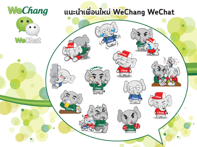 wechang-stickers-wechat