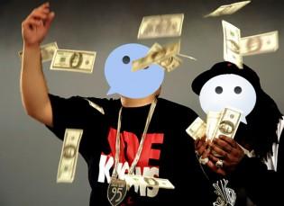 wechat-money