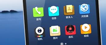 Alibaba YunOS new phones