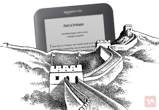 Amazon Kindle China launch