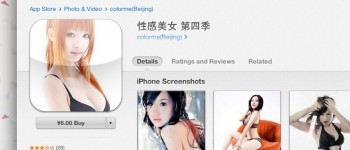 Apple App Store accused of porn in China