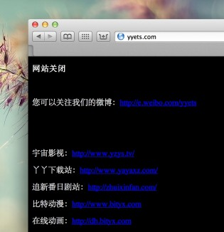 China movie piracy sites shut