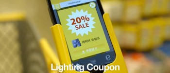 Emart navigation and discounts on smartphones