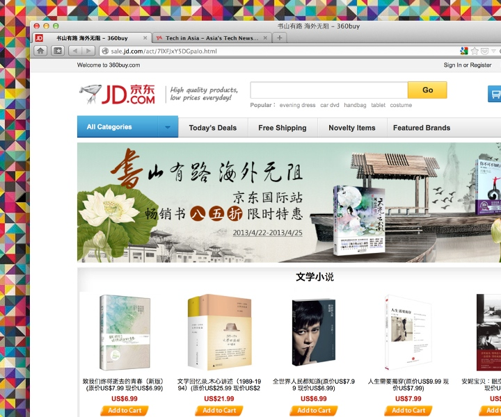 Jingdong, JD Global book sales
