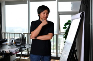 xiaomi founder - lei jun