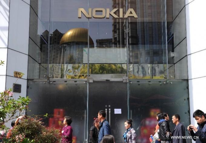 Nokia Shanghai flagship store shuts 2013