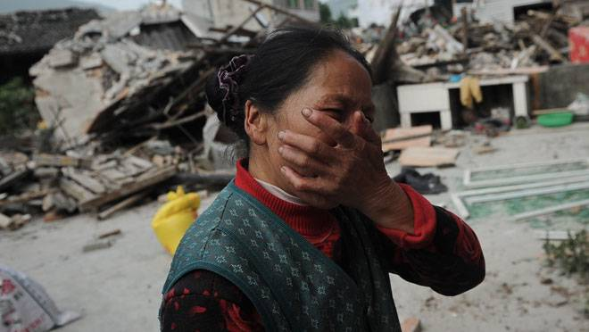Sichuan quake, resources online