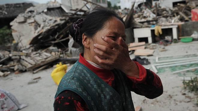 Sichuan quake, resources online