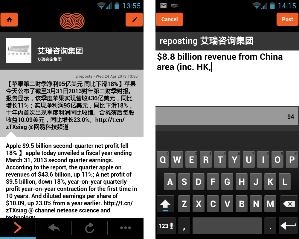 Surround App translates Sina Weibo posts