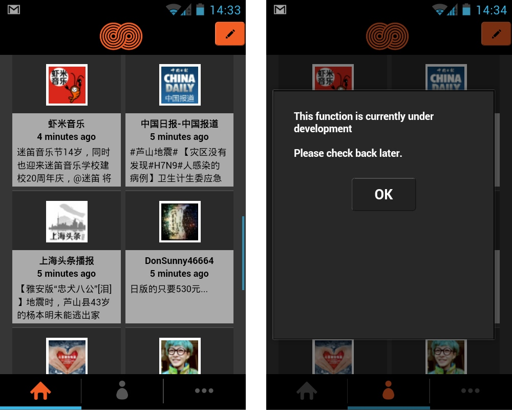 Surround App translates Sina Weibo