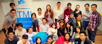 Taiwan's TMI Launches Hardware Acceleration Program With Backing From Kaifu Lee