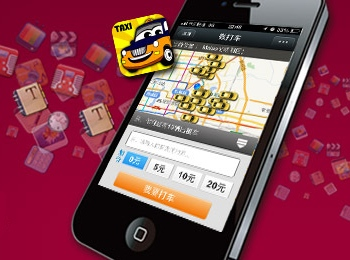 Yongche's taxi finding app