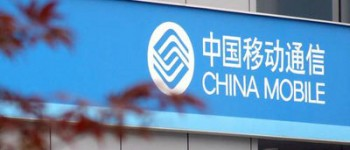 Report: Another China Mobile Executive Being Investigated for Corruption
