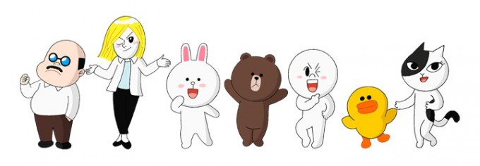 line-characters