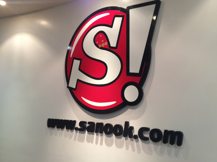 sanook-logo
