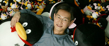 tencent-founder-pony-ma
