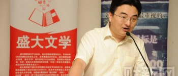 Report: Qidian Founder Arrested, Ugly Rumors May Implicate Shanda, Tencent