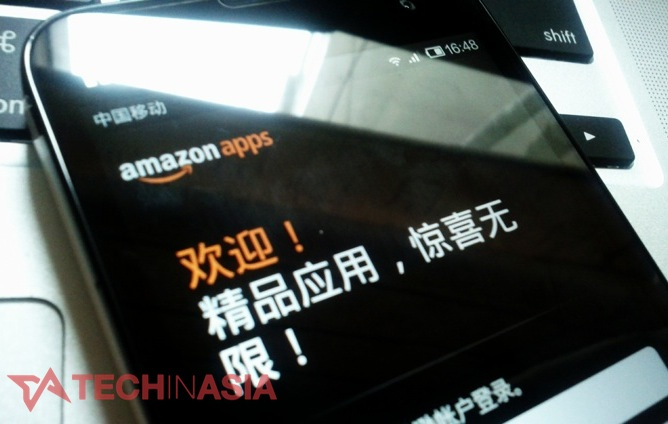 Amazon Appstore China launch