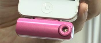 ChatPerk gadget lets your iPhone emit smells
