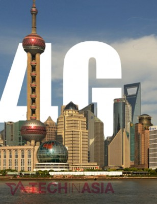 China Mobile 4G trial in Shanghai