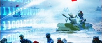 China digital military exercise