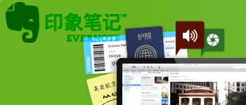 Evernote China