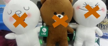 Line app censors Chinese words