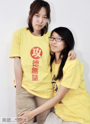 Meituan, China gay marriage deals