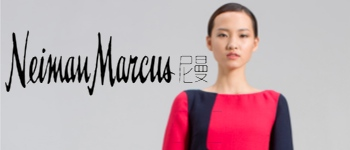 Neiman Marcus in China