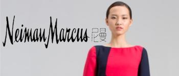 Neiman Marcus in China