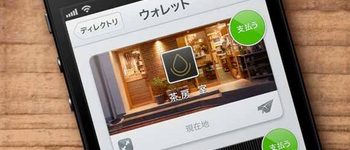 Square Japan launch