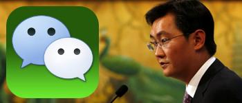 Tencent CEO Pony Ma