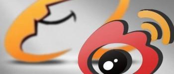 Sina Weibo and Alibaba