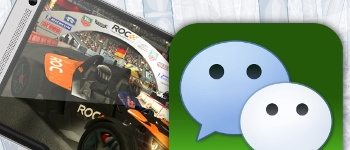 WeChat mobile gaming