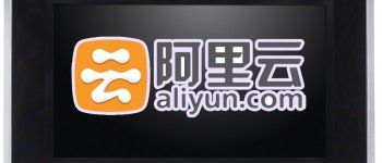 Alibaba Working on a Set-Top Box to Bring E-Commerce to Your TV?