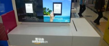 Report: Kindle Finally Launching in China on June 7, Prices Start at $134