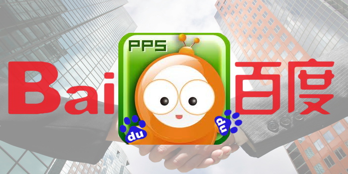 baidu-acquires-pps-tv-video