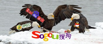 Baidu, Qihoo, and Tencent Fighting to Acquire Sogou