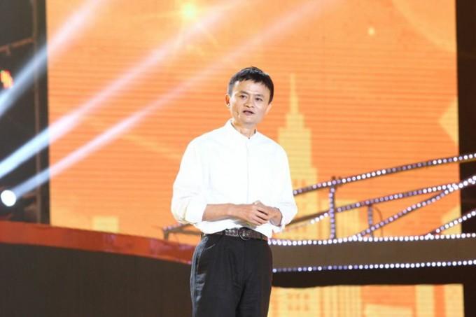 Jack Ma Chairman at Alibaba