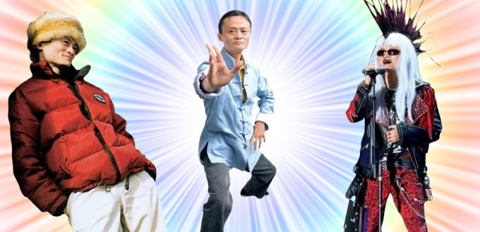 The many faces of Jack Ma.