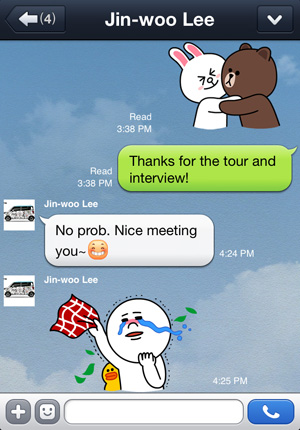 line-goodbye-stickers