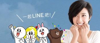 line-taiwan-cute