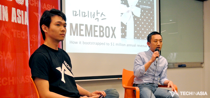 memebox meetup