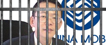 China Mobile's Top Exec in Guangzhou Detained by Police