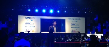 xiaomi founder lei jun at gmic 2013