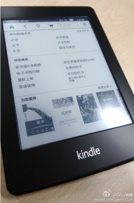Amazon Kindle Paperwhite launch in China, June 2013