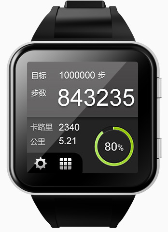 China Geak Watch launch