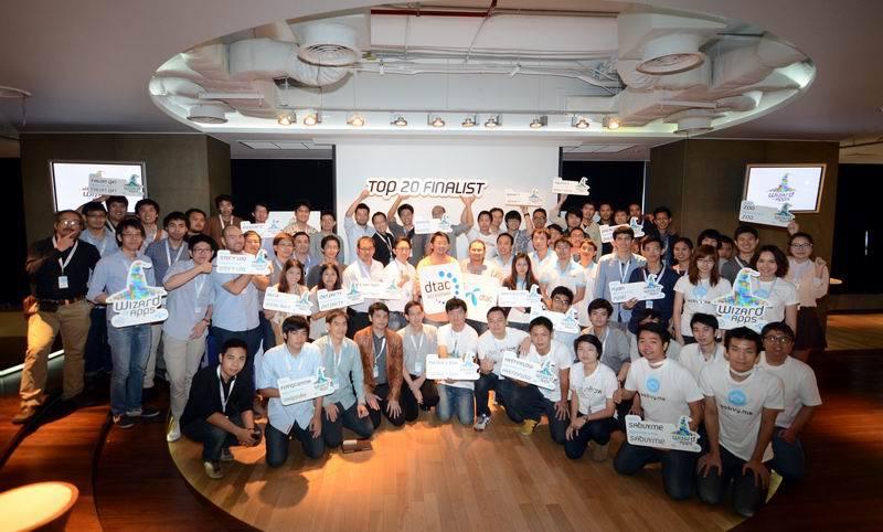 Dtac Accelerate finalists