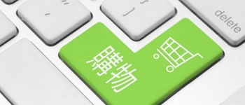 In 2013, China surpasses America as top ecommerce market